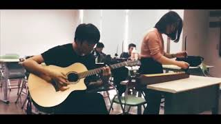 Em gái mưa  - phiên bản song tấu Đàn Bầu ft Guitar cover Nguyễn Thùy Chi