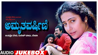Amruthavarshini Songs Audio Jukebox | Ramesh,Suhasini,Sharath Babu | K.Kalyan |Kannada Old Hit Songs