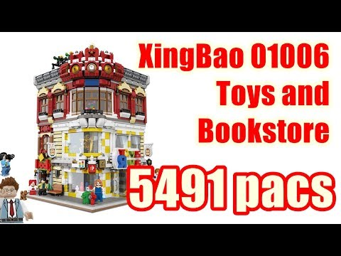 XingBao 01006 Toys and Bookstore