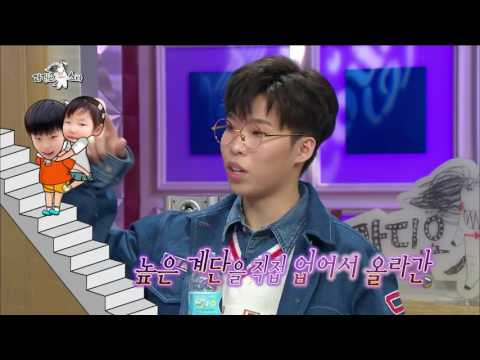 【TVPP】 AKMU – Pitiful brother and sister, 악동뮤지션 – 왜인지 청승맞은 남매  @Radio Star