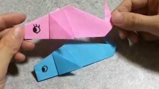 おりがみで=いるか=おってみた!イルカの折り方 Japanese Traditional Origami =dolphin= 2014 Vol.087
