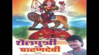 Ghatandevi Aarti   by    Balasaheb   Bhagat