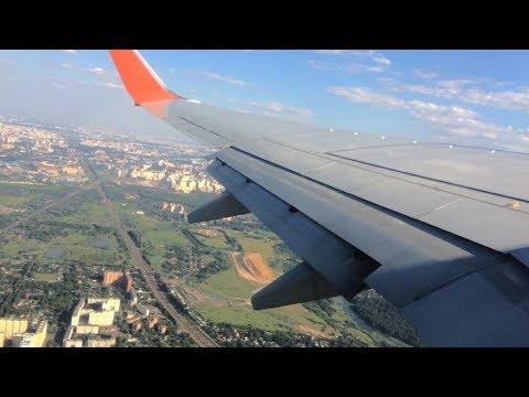 Руление и взлёт Boeing 737 800 из Шереметьево