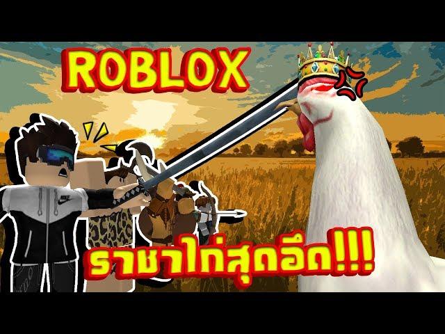 Roblox Egg Farm Simulator 2# : ?????????????