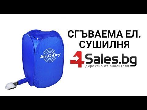 Сгъваема малка електрическа сушилня за дрехи компактна и преносима Air-O-Dry TV6 13