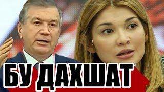 Гулнора Каримова ХАҚИДА ДАХШАТ ХАБАР ТАРҚАЛДИ
