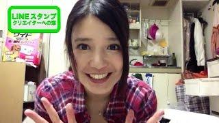 審査結果発表!! 「アシウラカオモジ」はLINEスタンプになるのか!!!
