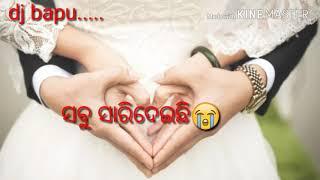 Ei samaya aji sabu sarideichi sad version whatsapp status
