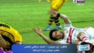 بالفيديو.. أحمد مرتضى: تم توقيع عقود صفة عمر جابر بشكل رسمي