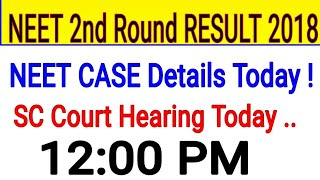 Neet second Round Result 2018 case details // neet 2nd round result today sc court hearing news 2018