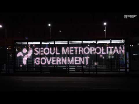 서울역 버스환승센터