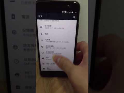 HTC U11 Home鍵及指紋辨識故障