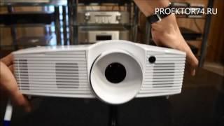 обзор проектора для домашнего кинотеатра optoma hd26