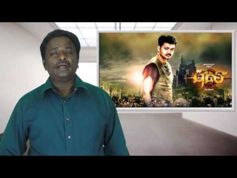 Puli Full Movie Review - Vijay, Sudeep,...