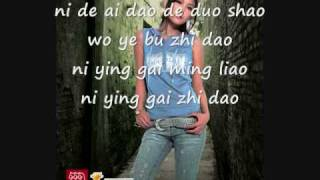 Feng Le Feng Le by Genie Zhuo w/ PinYin Lyrics Mp3