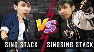 SING STACK VS SINGSING STACK (SingSing Dota 2 Highlights #1228)