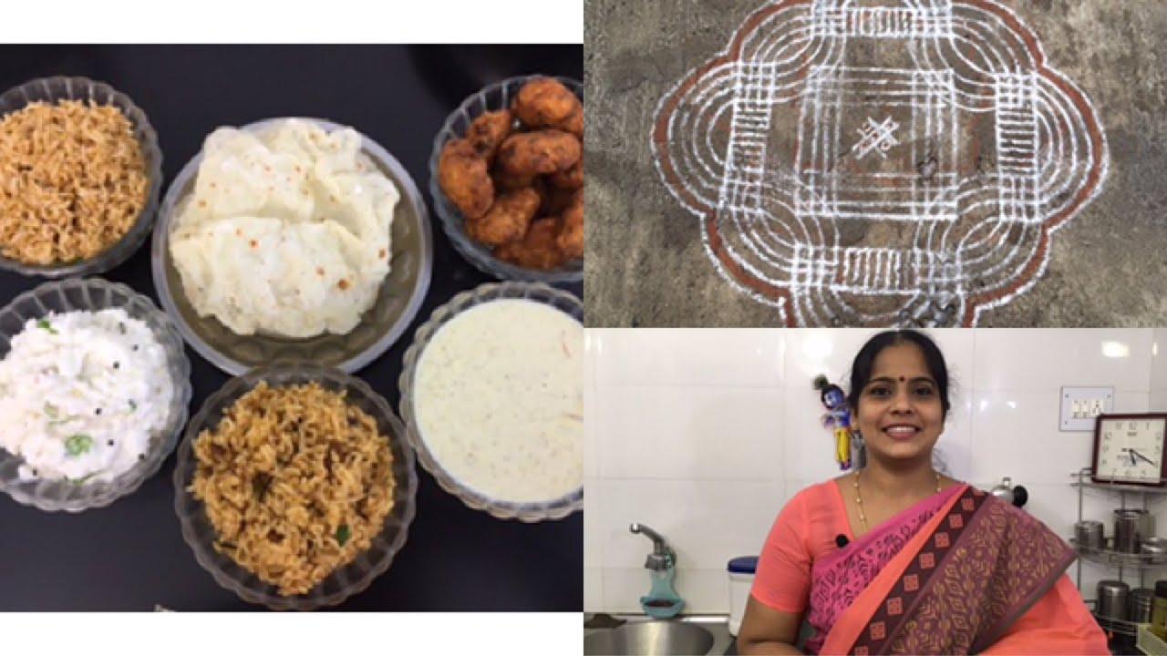 Aadi 18/Aadi Perukku Spl/Pal Payasam/All Paruppu Vadai/Sukku Podi Satham/Puliyodhari/Cooking Vlog