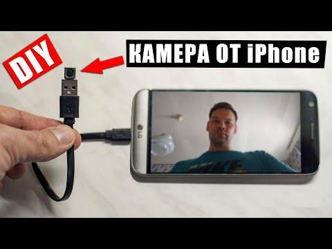 Смотрите что я сделал из камеры Айфона