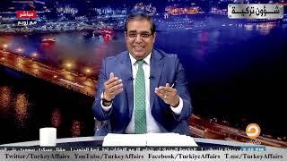 الاعلام القطري حمزة زوبع الذي يبث في تركيا  يهاجم الكويت