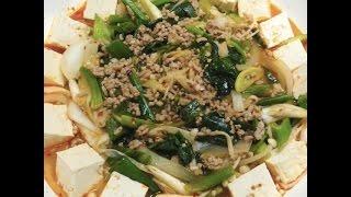 【この冬リピート確定!】何度も食べたくなる山田優の坦々鍋レシピ 淡々と白菜 検索動画 30