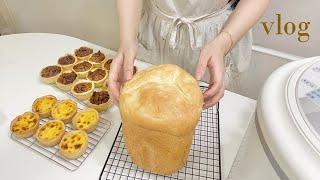 새댁일상 | 베린이의 빵만들기 (오성월텍제빵기, 식빵만…