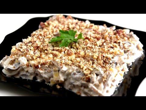 Салат с грецкими орехами и кальмаром