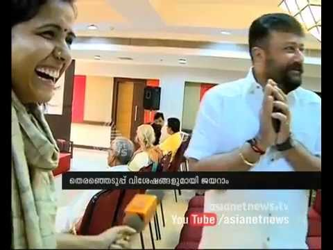 Jayaram's funny reaction to question regarding beef ban