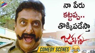 Prudhvi Raj As Kattappa   Jakkanna Movie Comedy Scenes   Sunil   Mannara Chopra   Sapthagiri
