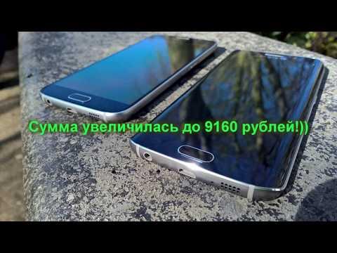 Впаривают китайский Samsung Galaxy S8 за 7990 рублей под видом распродажи