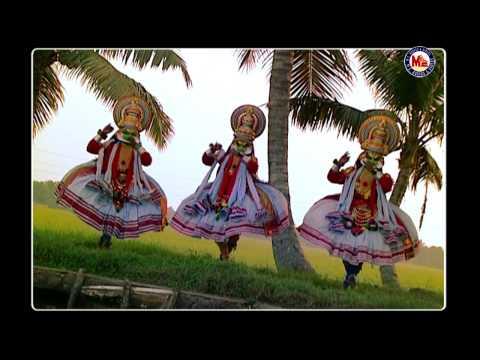 UDAYAM SHARANU | MUDDULA KRISHNADU | Lord Sree Krishna Devotional Songs | Telugu