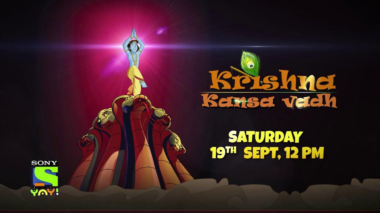 Krishna Brand New Movie   Krishna Kansa Vadh   Saturday 19th Sept, 12 pm