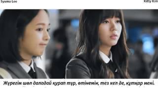 Tiger JK & Jinsil - Reset [СЕН КІМСІҢ? Ост 1]