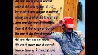 Maila Hoya Na Kafan Aje Mera by Ustad Zafar Ali