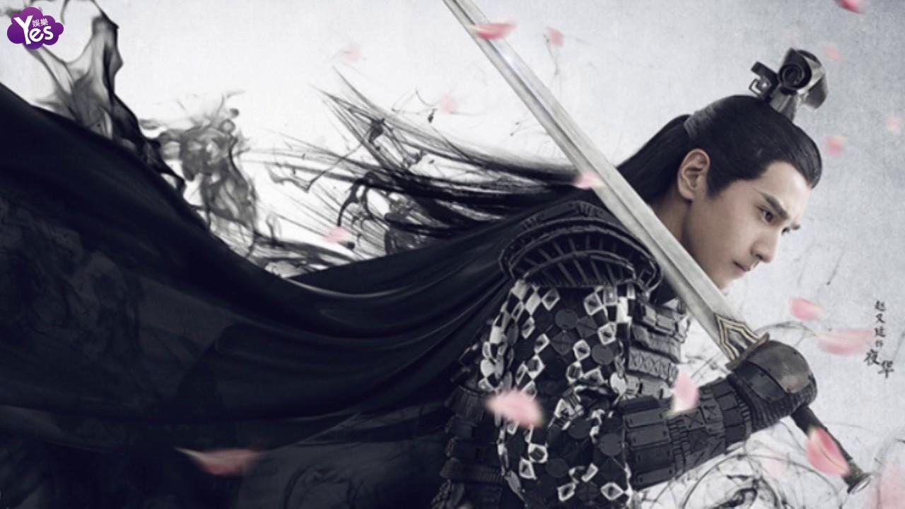 《三生三世十里桃花》曝海報 楊冪趙又廷黑白戰袍霸氣唯美 - YouTube