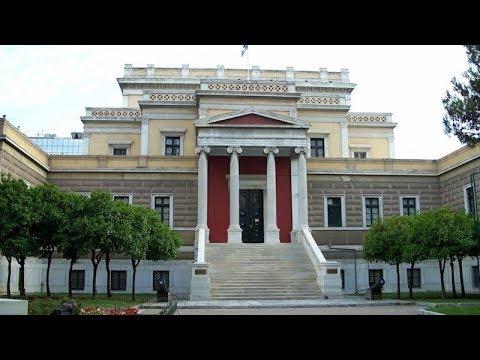 Εθνικό Ιστορικό Μουσείο, Αθήνα, Ελλάδα / National Historical Museum, Athens, Greece