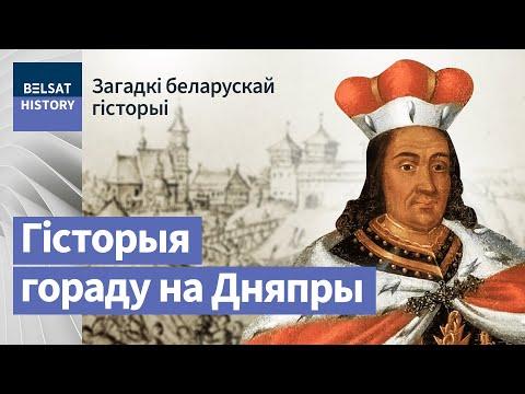 Навошта Вітаўт пабудаваў