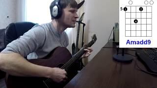 Осколок льда Ария acoustic cover