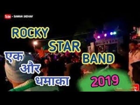 salam-rocky-bhai-rocky-star-band-dhamaka
