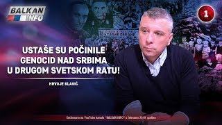 INTERVJU: Hrvoje Klasić - Ustaše su počinile genocid nad Srbima u Drugom svetskom ratu! (4.2.2019)