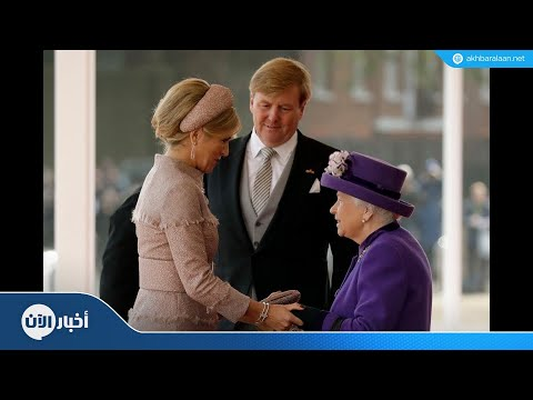 ملك وملكة هولندا يزوران بريطانيا  - نشر قبل 3 ساعة