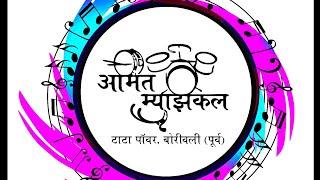 Jatiya dhodiya song & Tarpu... Amit Musical Tata power Borivali East - 9082893756
