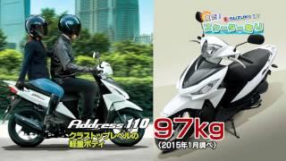 『週刊バイクTV』#594 夏だ!SUZUKIだ!スクーター祭り 前編【チバテレ公式】