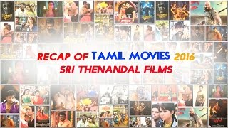 Recap of Tamil Movies   Happy New Year   Sri Thenandal Films