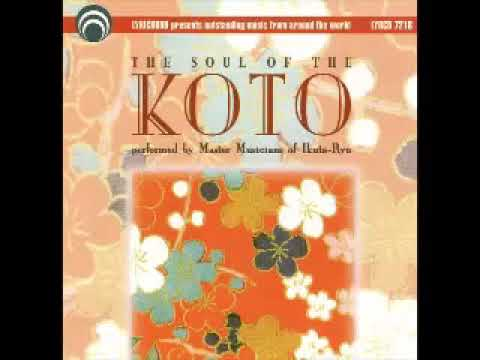 Various - Master Musicians Of Ikuta-Ryu – The Soul Of The Koto JAPANESE Folk Traditional Music ALBUM