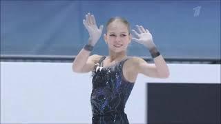 Alexandra Trusova Fight song