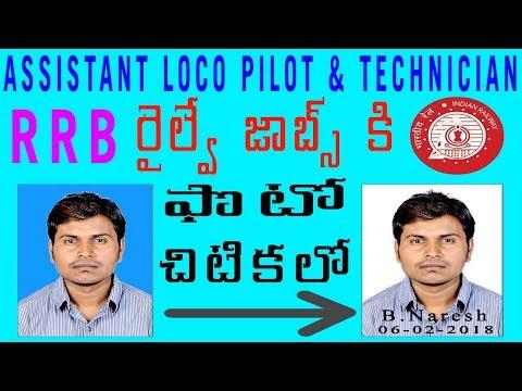How to edit Photos for RRB ALP & technician, Group D jobs 2018 simple