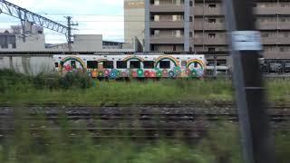 【JR九州 筑豊本線(福北ゆたか線)】新飯塚→直方【快速】 2021.9.11