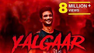 Download song Yalgaar Carryminati || Tribute to Sushant Singh Rajput || Tribute to SSR#YALGAAR  #STOPNEPOTISM