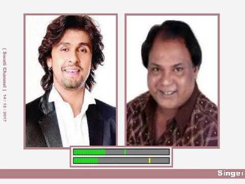 YAAR MAIN INDIA CHALA ( Singers, Sonu Nigam & Mohammad Aziz ) MERE YAARO KHAT AAYA HAI