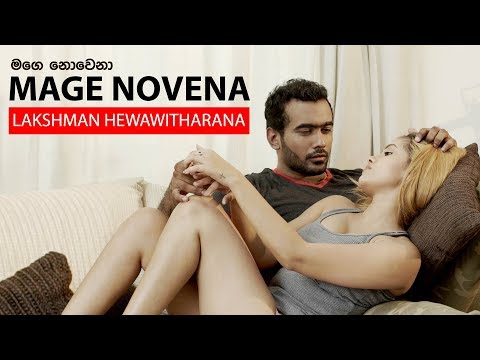Mage Novena Official Music Video | Lakshman Hewawitharana | Sinhala Music New Video thumbnail